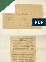 meta physics of shiv sidhantam
