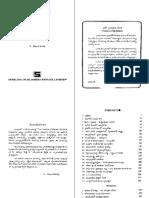ap-history-raghunath-rao.pdf