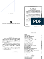 new document 1042 for ap his.pdf