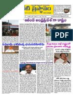 PRASTHANAM 16.08.2018.pdf