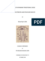 Manual of Myanmar Traditional Chess - Vol 1a - Final