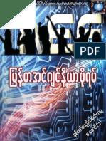 LMA)1 Myanmar Engineer Forum Journal -2009 No.1.pdf