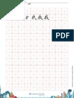 frase03.pdf