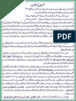 israr_e_haqiqi.pdf
