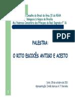 T20121107173233.pdf