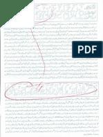 Aqeeda-Khatm-e-nubuwwat-AND -ISLAM-Pakistan-KAY-DUSHMAN 6906