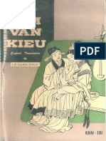 (1963) Kim Van Kieu - Nguyen Du - English Translation by Le Xuan Thuy