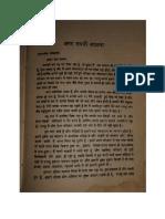 asth luxmi sadhna.pdf