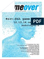 Game Over #06.pdf
