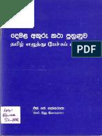 4851.pdf