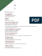 Ārya Mañjuśrī Tantra Citta—Root Text