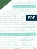 Aurat Par Tashadud |/Woman PunishmenT  6947