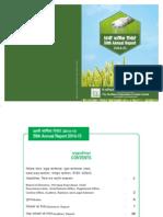 FCIL_Annual_Report_2014-2015.pdf