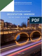 TSAN Orientation Handbook