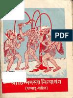 Sri Chinnamasta Nityarchan  - Rastra Guru Sri Swami ji Maharaj.pdf