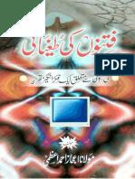 Fitnoun Ki Tughyani [دارالمصنفین] 280418125909