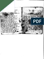 Vidya A.pdf