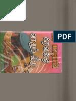 UB-Devathai vaazhum veedu.pdf