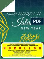 Kalender Islam Hijriyah 1440  H