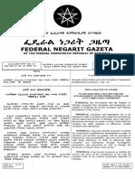 L1-Anti-Corruption Proclamation.pdf