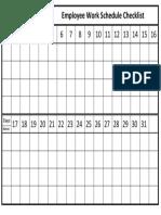 员工工作日程览表