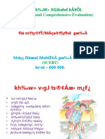 CCE PPT(Upper Primary)Tamil Version.ppt