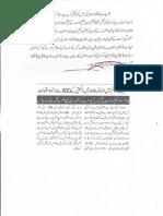 Aqeeda-Khatm-e-nubuwwat-AND STREET CRIMES  7016