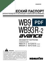 inst_wb93r_2.pdf