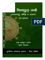 Milad Book in Hindi