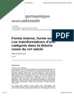 Forme Interne, Forme Externe