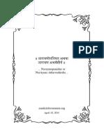 nArAyaNopaniShat.pdf