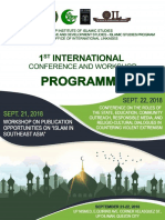 UP-IIS International Workshop and Conference