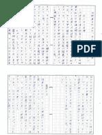 Monografia Entregue em nihongo.pdf