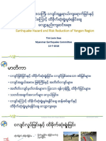 Earthquake Hazard and Risk Reduction of Yangon Region.pdf