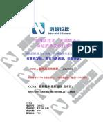 Labs & Hotspot.pdf
