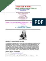 rajurkarpaperfinal.pdf