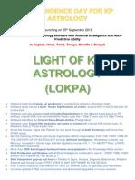 Best KP Astrology Software LOKPA