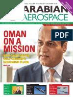 Arae Oman Cover