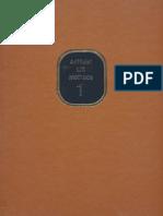 Artificial Lift Methods 1