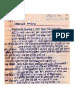krsnapremamrta gopalbhatta