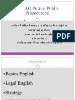 HELLO_Future_Public_Prosecutors.pdf