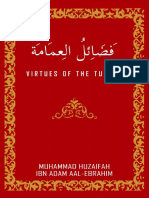 العمامة (Virtues of the Turban).pdf