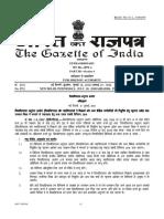 4033931_UGC-Regulation_min_Qualification_Jul2018(1).pdf