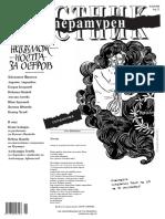 pub_pdf_1607
