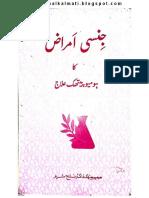 jinsi Amraz.pdf