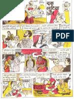 Balhans.95.June.ii - Ek Lutiya Aur