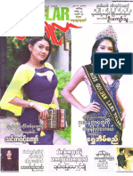 Popular Journal Vol 22, No 33.pdf