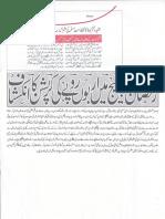 Aqeeda-Khatm-e-nubuwwat-AND RAMDHAN KE LOOTERAY 7058