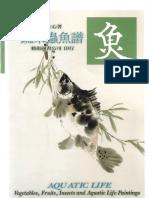 BOOK OF AQUATIC LIFE 4 CARP KOI SHELLS TURTLE.pdf