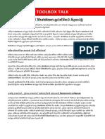 Toolbox Talk - Safety in Shutdown Activities